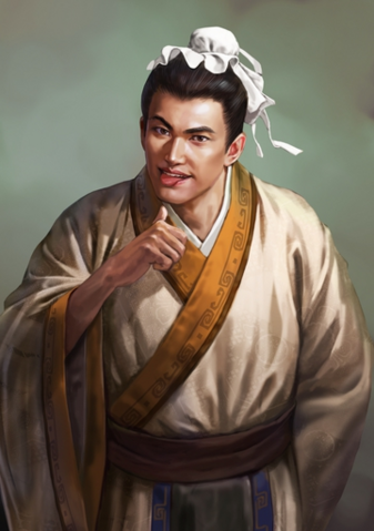 File:Zhang Yi - Ancient (ROTK12).png