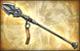 Big Star Weapon - Mystery