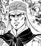 Liu Bei (SKDM)