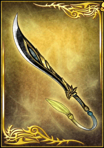 File:Striking Sword 2 (DWB).png