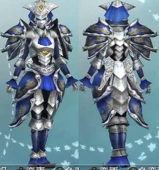 File:DW6E Female Outfit 8.png