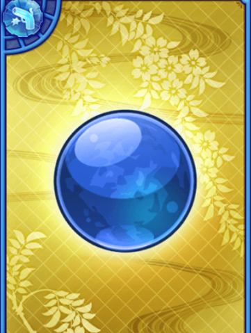 File:Musket Orb (GT).png