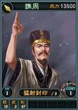 Qiaozhou-online-rotk12