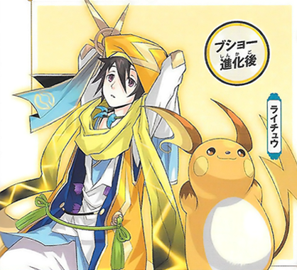 File:Pokemon Conquest - Hanbei 2.png