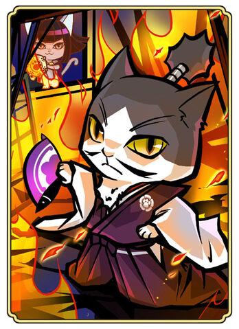 File:Nobunaga nobuambitonline-nobunyagayabou.jpeg