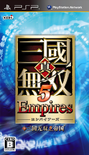 DW6 Empires PSP Cover