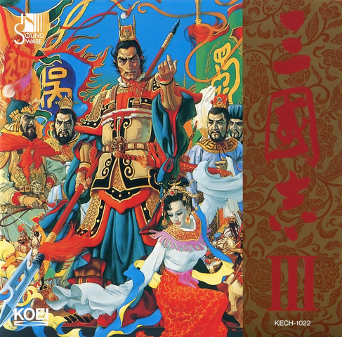 File:ROTK3 JP Cover.png