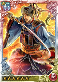 Yoshiteru Ashikaga 2 (QBTKD)