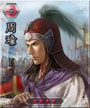 Zhou Yu (CC-ROTK)
