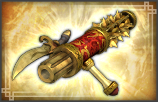 File:Arm Cannon - 4th Weapon (DW7).png