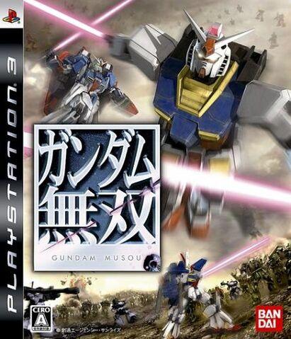 File:Gundam1-jpcover.jpg