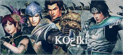 File:Koeiki2.jpg