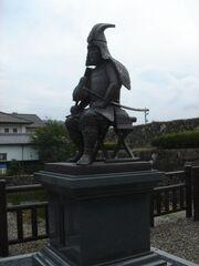 Shigeharu-monument