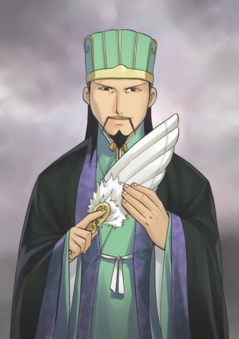 File:Zhuge Liang Collaboration (ROTK12).png