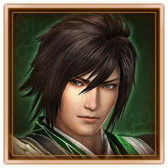 File:DW8E Trophy 29.png