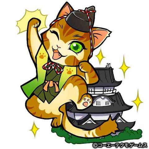 File:Hideyoshi-gurunobunyaga.jpg