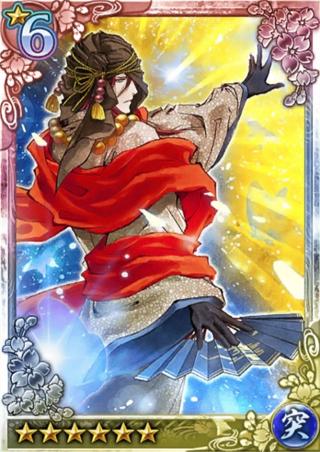 File:Yoshitsugu Otani (QBTKD).png