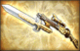 Big Star Weapon - Devil's Shotgun
