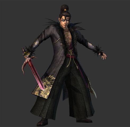 File:Masamune-nobuambitonline.jpg