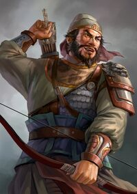 ROTK12 Cao Xing