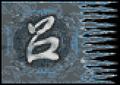 Thumbnail for version as of 05:39, September 22, 2012