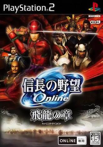 File:NA Online - Tappi no Shou PS2 Cover.jpg