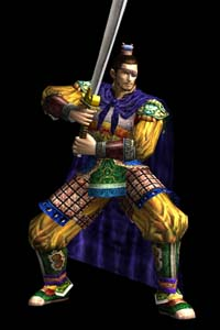 File:Dynasty Warriors 2 - Xiahou Dun.jpg