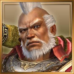 File:Dynasty Warriors 6 - Empires Trophy 34.png