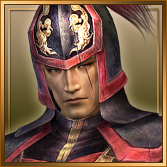 File:Dynasty Warriors 6 - Empires Trophy 35.png