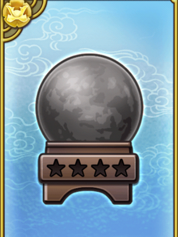 File:4-Star Orb Fragment (GT).png