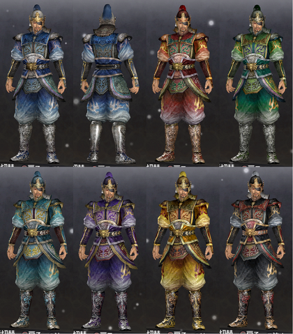 File:DW7E Male Costume 04.png