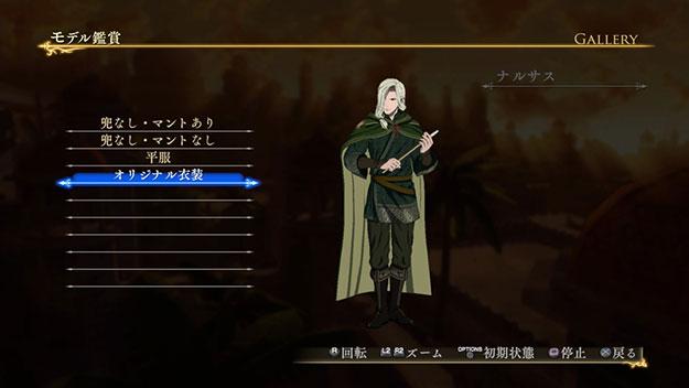 File:Narsus Original Costume (AWL DLC).jpg