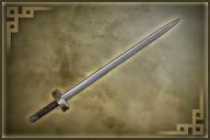 File:Sword (DW5).png