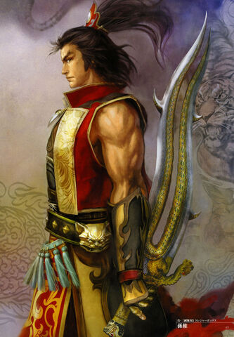 File:Sun Quan DW6 Art.jpg