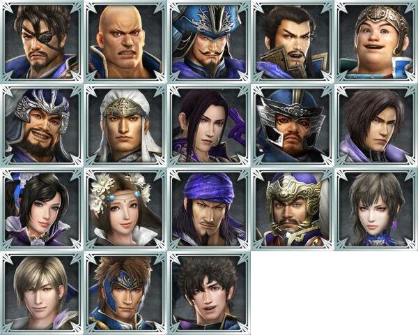 File:Wei Avatar Set (DW8 DLC).jpg