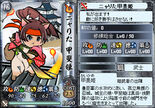 Kaihime2-nobunyagayabou
