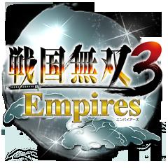 File:Sengoku Musou 3 - Empires Trophy.png