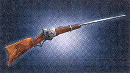File:Ernest-weapon1-haruka5.jpg