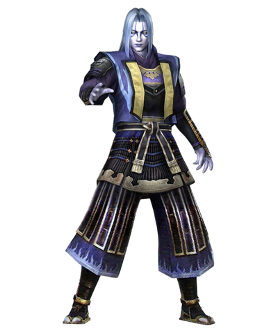 File:Lord Aosame Full-SW3.png