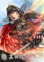 Nobuyuki Sanada (TKD2 DLC)