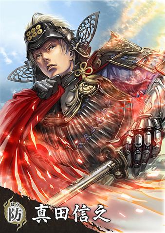 File:Nobuyuki Sanada (TKD2 DLC).png
