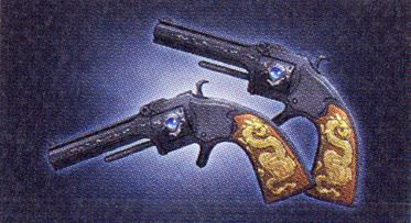 File:Ryoma-weapon1-haruka5.jpg