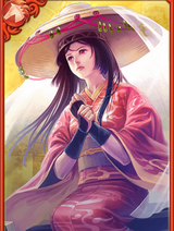 Akaruhime (GT)