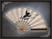 File:Folding Fan (SW2).png