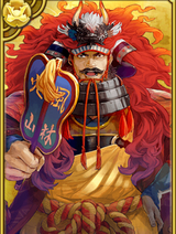 Shingen Takeda 3 (GT)
