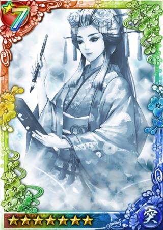 File:Lady Atsu's Shadow (QBTKD).png