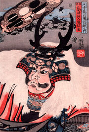 Shingen painting