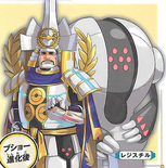 Pokemon Conquest - Ieyasu 2