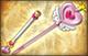 Big Star Weapon - Pretty Power