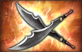 4-Star Weapon - Shiranui
